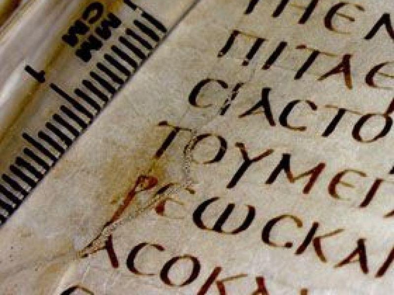 A Bíblia mais antiga do mundo está na rede